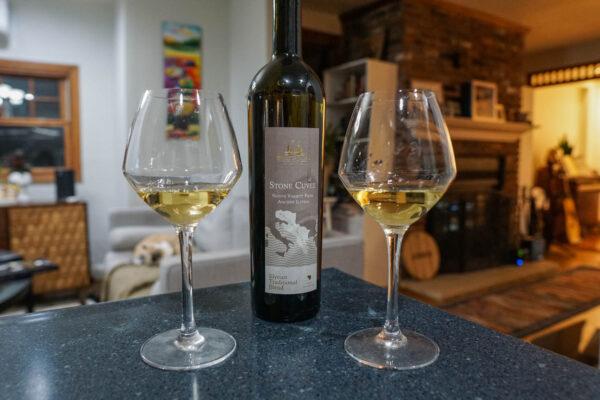 Wines of Illyria Stone Cuvee